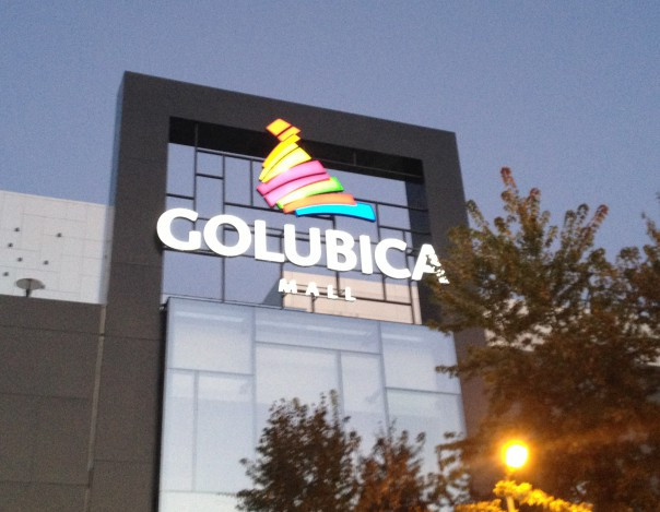 Illuminated sign on Golubica Mall in Vukovar
